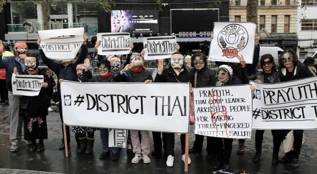 District-Thai