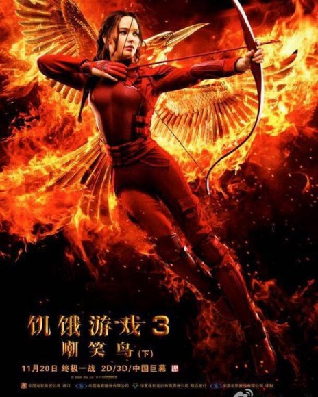 mockingjay-part-2-poster-china